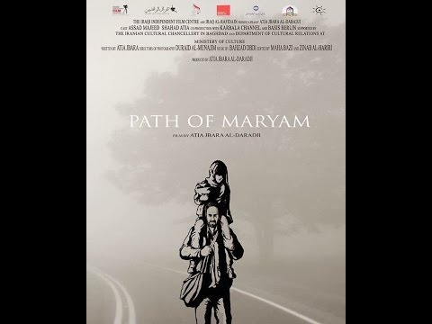 Path of Maryam